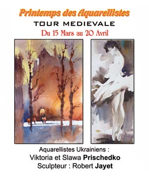 Printemps des Aquarellistes - Tour Medievale